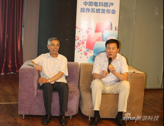 倪光南院士(左)和普华基础软件总经理赵晓亮