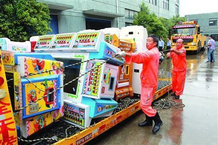 被查获的赌博游戏机正在装运上车。 晨报记者 王亦菲