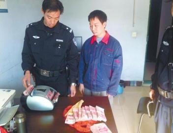 王光伟捡到巨款后交给民警。