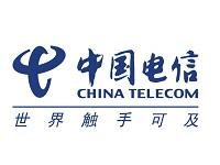 中国电信与终端厂商签5500万部采购协议