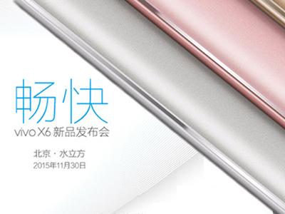 vivo X6手机新品发布会图文直播回顾