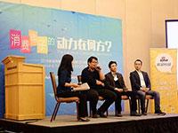 嘉宾热议消费电子未来:硬件发展是关键