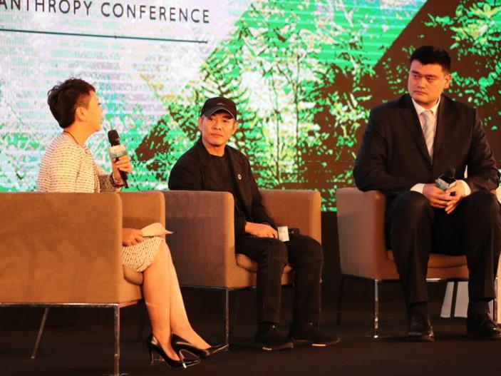 李连杰、姚明谈公益:公益慈善亟需专业化管理人才