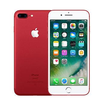 星期五:iPhone 7 Plus红色特别版售价6599元起