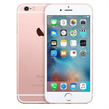 星期四:iPhone 6s Plus降价销售 到手价3999元