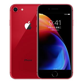 星期四:苹果iPhone 8红色特别版售价4398元