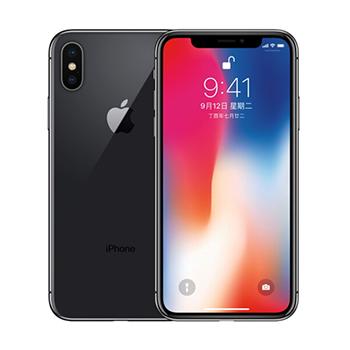 星期三:苹果iPhone X 64GB双网通版售价6999元
