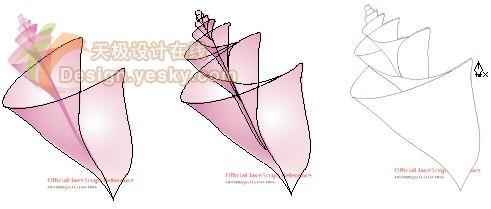 Illustrator绘制Adobe风格海螺矢量图标