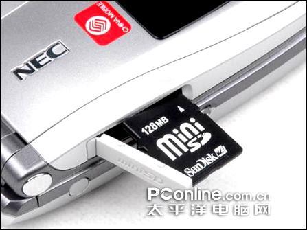靓屏翻盖NEC时尚拍照N840只卖1299