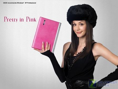 首发限量100台华硕S6粉红皮革版首测