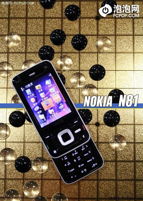 新玩乐次世代诺基亚滑盖游戏手机N81评测