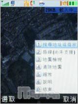 移动宽带手机王摩托镜面3G手机V9评测(13)