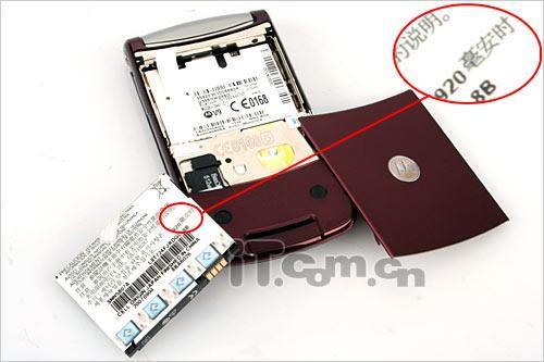 移动宽带手机王摩托镜面3G手机V9评测(14)