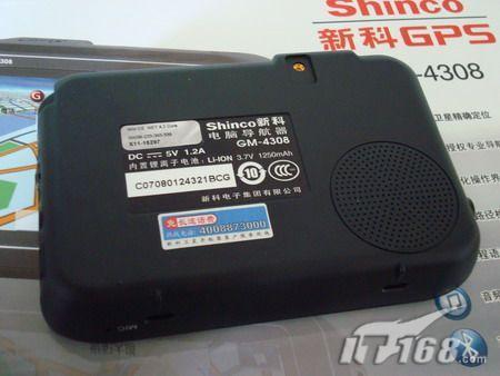 [南京]降价不断新科蓝牙GPS再次降50元