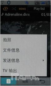 艺术铭品再升级LG专业拍照机KU990评测(8)