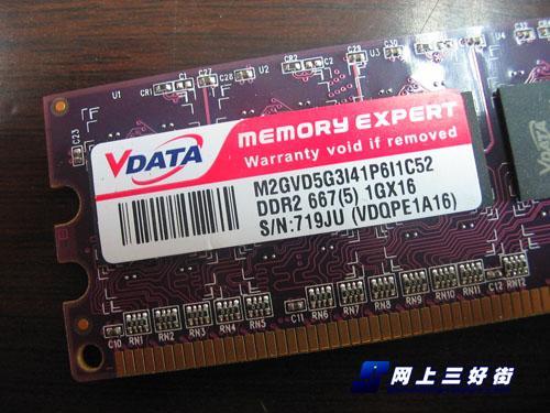 DDR2止跌DDR开涨近期升级内存赶紧出手(6)