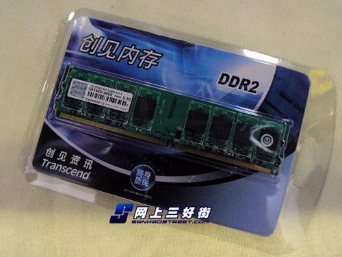 DDR2止跌DDR开涨近期升级内存赶紧出手(5)