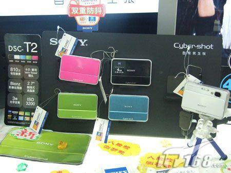 [重庆]炫彩卡片海量储存索尼T2仅2500