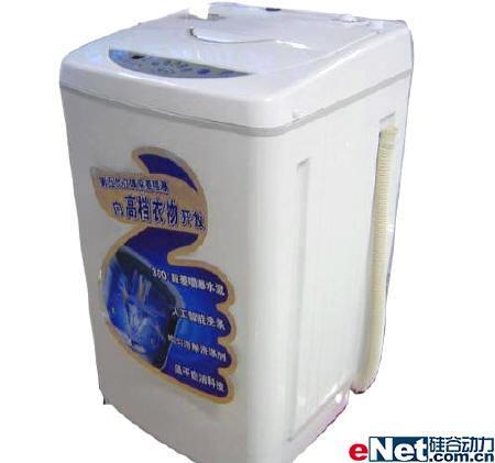 小天鹅XQB45-208G+洗衣机