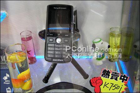 200万像素AF索尼爱立信K750c售1399元