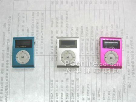 199元一网打尽各个品牌低端MP3大盘点