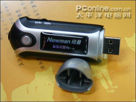 超低价MP3新兵1G纽曼Y6不足百元促销卖