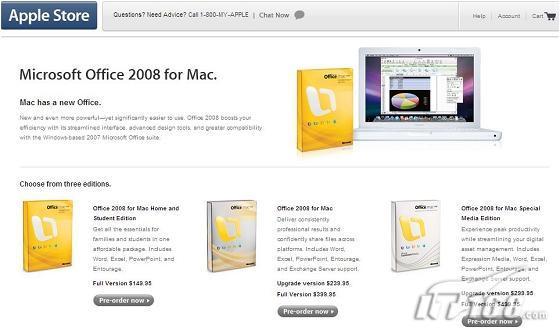 Office2008forMac开始接受预订
