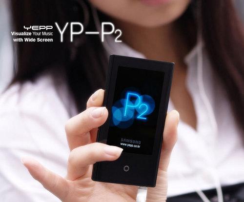 尽享王者风范MP3五巨头高端产品秀场