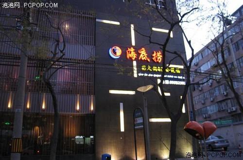 京城热点餐厅导航