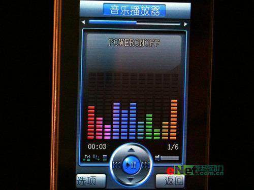 镜面与宽屏结合步步高时尚音乐机i8评测(5)