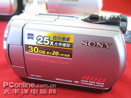 中端家用DV降三百索尼SR62E仅售4200元