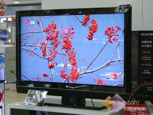 聚焦新春市场十大最热销42寸液晶电视(2)