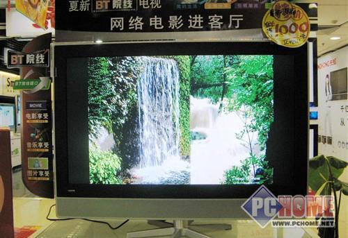 年后新气象近期平板电视降价排行榜(2)