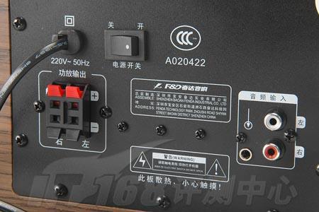 浓厚复古味道奋达流金岁月C30音箱评测(3)