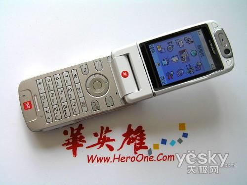 低价回归夏普液晶王V902SH卖2250元