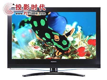 新年新改变最热门液晶电视火热推荐(2)