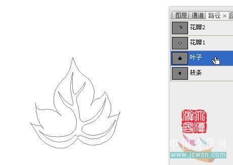 photoshop鼠绘手绘牡丹花的方法(4)