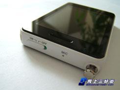 是MP4还是电视艾诺T20上市2G售699元