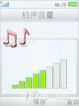 演绎美丽传说索爱时尚3G手机K660i评测(4)