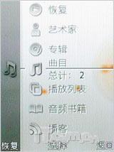 演绎美丽传说索爱时尚3G手机K660i评测(7)