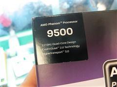 黑盒5000+稳步攀升本周CPU销量排行榜(7)