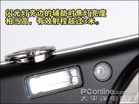 高动态宽广角5X光变DC富士F100fd评测(3)
