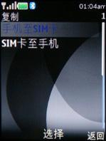 320万像素诺基亚金属滑盖机6500s试用(5)