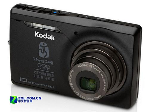 24日数码:奥运专属纪念相机开售2008元