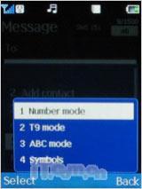 简约之美O2翻盖音乐手机COCOON评测(10)