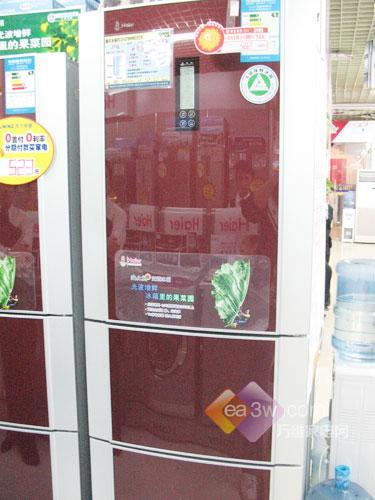 价格重新调整5月12日各品牌冰箱报价