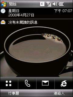 超大触摸屏LG智能PPC手机KS20详尽评测(3)