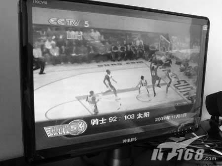 为北京奥运加油带TV功能液晶显示器导购