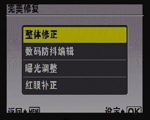 优质屏幕功能多样奥林巴斯FE-340评测(8)
