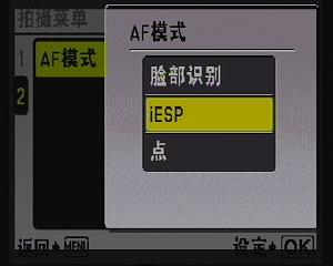 优质屏幕功能多样奥林巴斯FE-340评测(7)